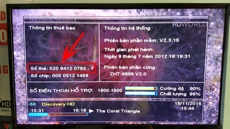 Số thẻ MobiTV